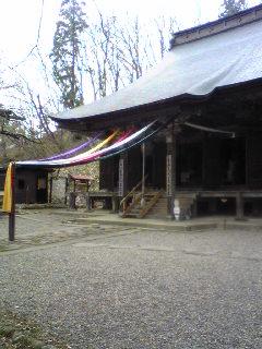 山形県天童市の若松観音若松寺本堂の画像です。