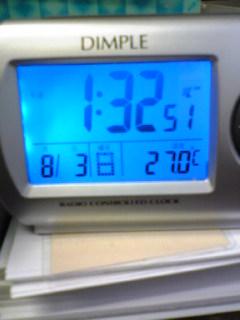 昨日の午後の箟峯寺寺務所の気温をご覧下さい!!