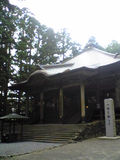 今日夕方の宮城県涌谷町箟岳山箟峯寺の様子です。