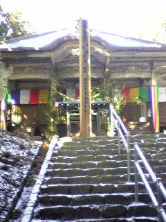 箟峯寺もお正月に向けて準備中です。