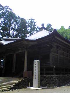 岩手宮城内陸地震から1年たった箟峯寺の様子です。