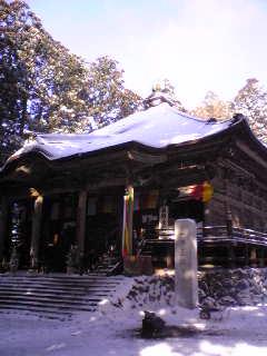 今更ですが、今年のお正月の箟峯寺の様子です。